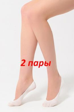 LEGS Следы женские 740 BALLERINA BAMBOO VISKOSE (2 пари) BIANCO ONESIZE